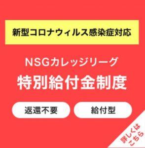 iOS の画像 (56)