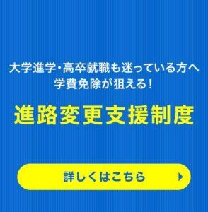 iOS の画像 (87)